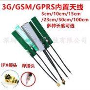 آنتن GSM PCB IPX