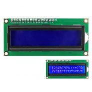 نمایشگر LCD کاراکتری 2x16 آبی