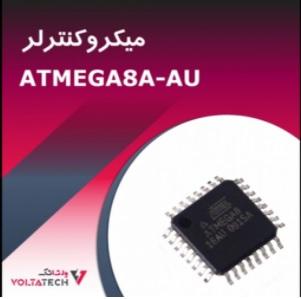 معرفی میکروکنترولر ATEGA8A-AU